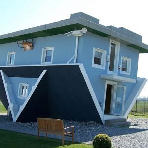 Что такое «обратная ипотека»?