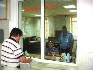 Как восстановить тех паспорт и права