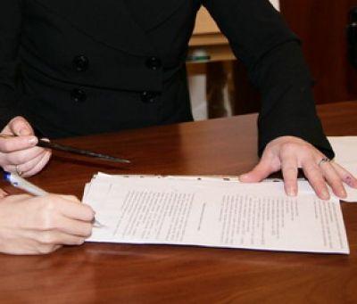 Что является существенными условиями договора?