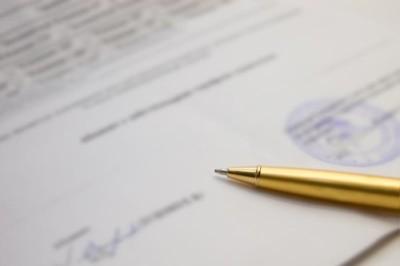 Составление договора дарения части имущества