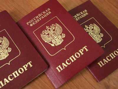 proverka-pasporta