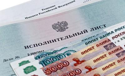 Все о детских алиментах в законодательстве РФ