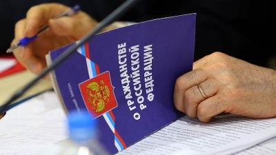 Получение гражданства РФ в упрощенном порядке.