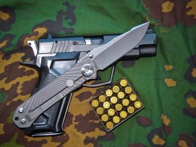 Гражданское оружие и оружие для самообороны