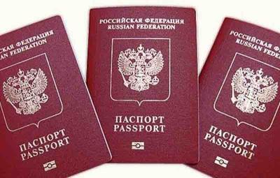 Где и как оформить и получить загранпаспорт?