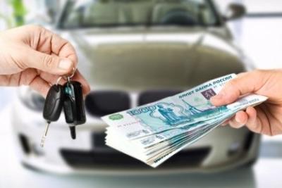 oformlenie-kupli-prodazhi-avtomobilja