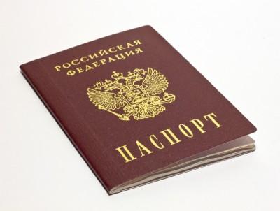 Что делать, если потерян паспорт?