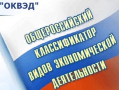 OKVD-dlja-IP