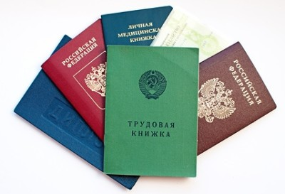Смена фамилии как поменять документы?