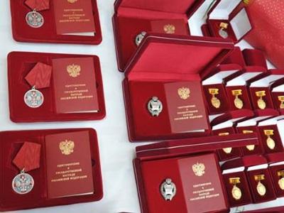 Право наследия наград, почётных и памятных знаков.